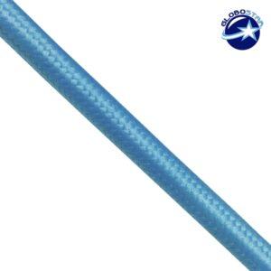 Στρογγυλό Υφασμάτινο Καλώδιο 2 x 0.75mm² Γαλάζιο GloboStar 80007