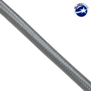 Στρογγυλό Υφασμάτινο Καλώδιο 2 x 0.75mm² Ασημί GloboStar 80013